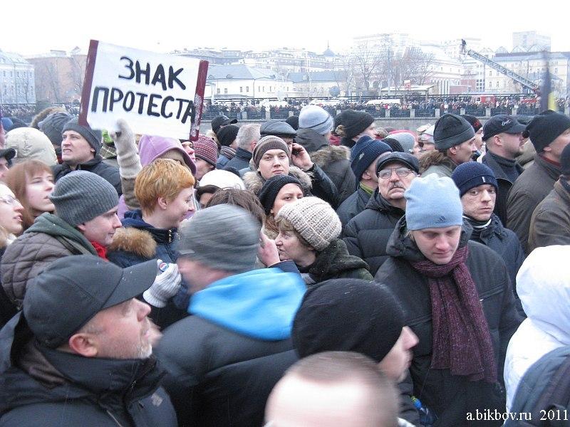 """L'écrit sur la pancarte """"Un signe de protestation """""""