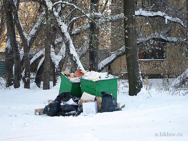 Екатеринбург: мусорные ящики на улице