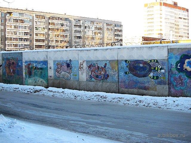 Екатеринбург: район Уралмаш, стена напротив окон психиатрической больницы