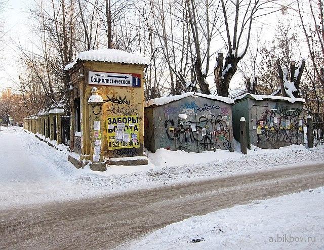 Екатеринбург: улица в районе Уралмаш