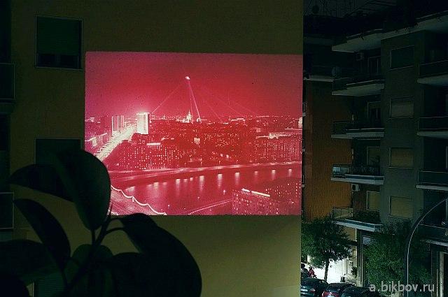 Moscow 1967 propaganda illumination in the streets of Rome