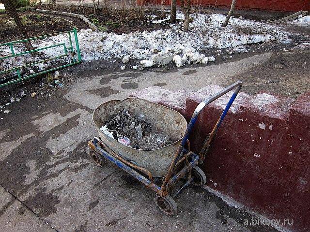 "Alexander Bikbov, ""Primavera"" (Moscow spring)"
