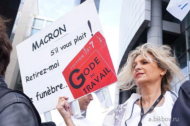 Paris Bastille, dirigeants et cadres a la manifestation contre la reforme Macron du Code du travail